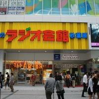 ファミリーマート 秋葉原ラジオ会館店の写真