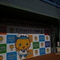ダイソーサンシャインワーフ神戸店の写真