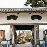 延命寺の写真