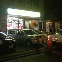 国際ステーキ 松尾店の写真