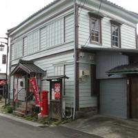 知多岡田簡易郵便局の写真