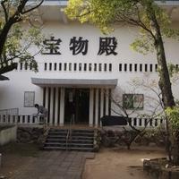 湊川神社宝物殿の写真