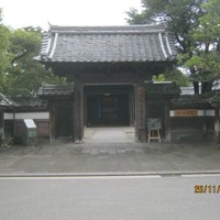 旧臼杵藩主稲葉家下屋敷の写真