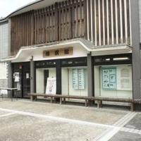 葛城市相撲館「けはや座」の写真