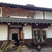 大津絵の店の写真
