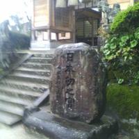 須我神社の写真