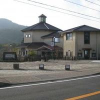 雲仙お山の情報館の写真