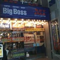 ビッグボス札幌店の写真