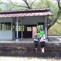 和気鵜飼谷交通公園の写真