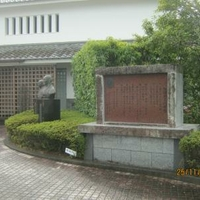 高鍋町美術館の写真