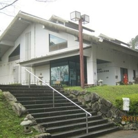 高鍋町歴史総合資料館の写真