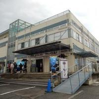 武田の笹かまぼこ 本店の写真