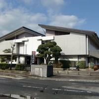 飯塚市歴史資料館の写真
