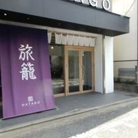 Residence Hotel Hakata13の写真