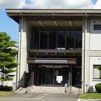 福井県立一乗谷朝倉氏遺跡資料館の写真