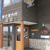 清里駅前観光総合案内所あおぞら 清里イージーサイクルの写真