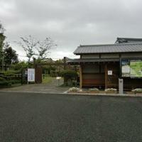 都城島津邸の写真