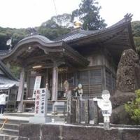 稲荷山龍光寺の写真