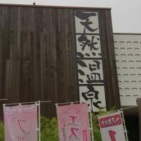 埼玉スポーツセンターの写真