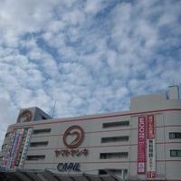 ヤマトヤシキ加古川店の写真