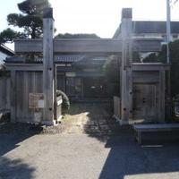 佐倉順天堂記念館の写真