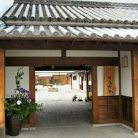 讃州 井筒屋敷の写真