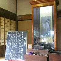 永国寺の写真