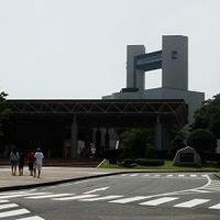 中部電力浜岡原子力館の写真