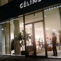 CELINE 表参道の写真