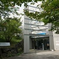 埼玉県平和資料館の写真