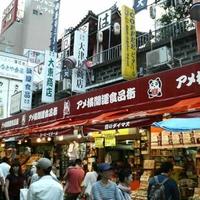 株式会社大津屋商店の写真