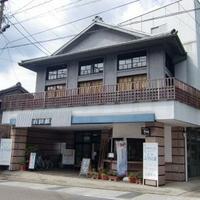 有田町役場 公共施設伝統文化の交流プラザ・有田館の写真