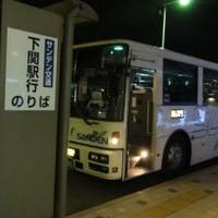 山口宇部空港の写真