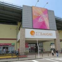 エミフルMASAKIの写真