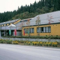 新郷温泉館の写真