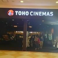 TOHOシネマズ 東浦の写真