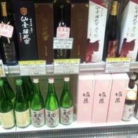 地酒とWINEのお店 ケヤキ 仙台駅エキナカ店の写真