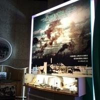 北九州市環境ミュージアムの写真