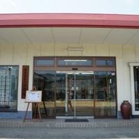 備州窯の写真