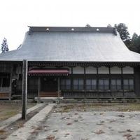 真福寺の写真