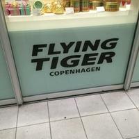 フライング タイガー コペンハーゲン 渋谷マークシティ店の写真