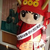 紀州九度山六文銭招福庵 真田幸村オリジナルグッズ専門店の写真
