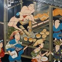 紀州漆器伝統産業会館 うるわし館の写真