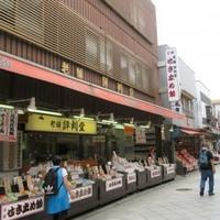 評判堂 本店の写真