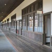 宇和米博物館の写真