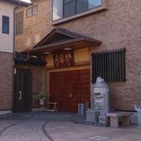 妙泉寺の写真