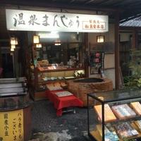 松泉堂本店の写真