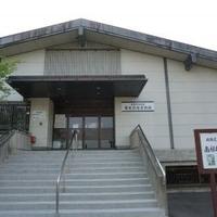 花巻市石鳥谷歴史民俗資料館の写真