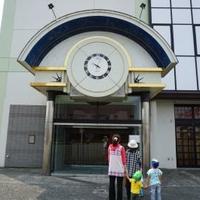 花巻市役所 定住交流センター・なはんプラザの写真