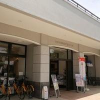 臼杵市観光情報協会の写真